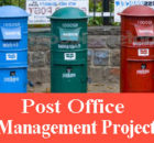 Post office management system project