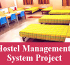 Hostel Management System Project in Vb6